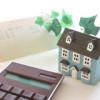 リフォームの住宅ローンで所得税をお得に控除!