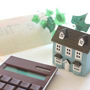 リフォームの住宅ローンで所得税をお得に控除!!画像